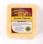 Parmigiano Reggiano - contraffazioni in Russia (1).JPG