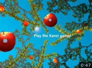 Kanzi_Game